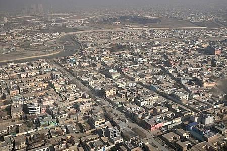 Blick über die afghanische Hauptstadt Kabul (Archivbild). Foto: Britta Pedersen/dpa-Zentralbild/ZB